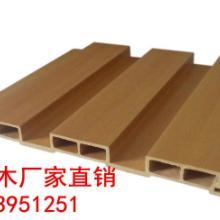 供应生态木长城板墙板转印 生态木长城板墙板平米价格