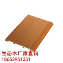 供应生态木防水墙板 生态木工程墙板