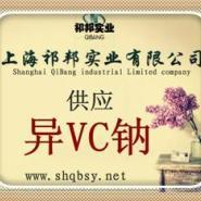 异VC钠图片