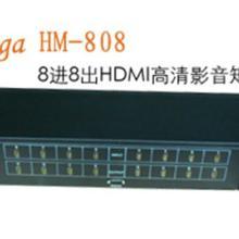 Geeben8进8出HDMI高清矩阵HM-0808视频切换器批发