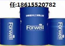 供应面漆固化剂