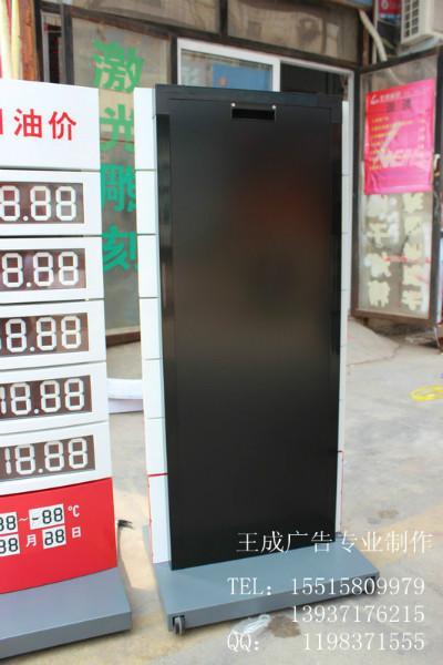 供应江西省南城县今日油价