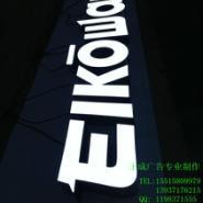 供应广东省花都区环氧树脂发光字
