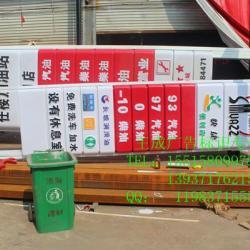 供應最低價的加油站立柱燈箱