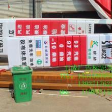 供应尖扎县专业生产加油站立柱灯箱图片