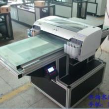 供应手机饰品印刷机生产厂家价格