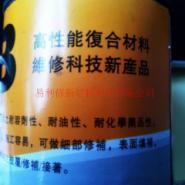 变压器漏油堵漏胶图片