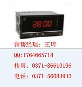 供应福建上润仪表定时器