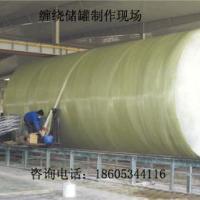 供应陕西玻璃钢卧式储罐系列 玻璃钢卧式储罐系列生产商