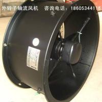 供应河北电机节能低噪声轴流风机