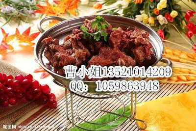 北京羊蝎子火锅