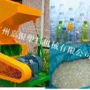 广东薄膜粉碎机图片