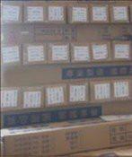 供应上海稳得水性可移背胶批发代理,水白可移背胶规格品牌厂家生产直销价格
