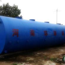 供应咖啡生产污水处理设备,咖啡生产污水处理设备出水效果好批发
