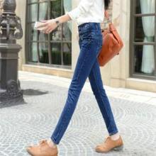 供应修身小脚牛仔裤秋装新款排扣女式长裤高腰牛仔裤修身小脚裤批发