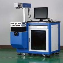 供应保温容器激光打标机