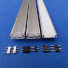 供应用于橱柜灯具用无缝对接带PC罩铝槽供应商电话,U型带PC罩铝槽现货批发