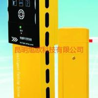 供应云南IC卡停车管理系统哪里有卖,云南 IC卡停车管理系统代理商电话