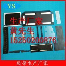 供应用于电源的PC绝缘片模切,PC绝缘片模切价格,PC绝缘片模切电话
