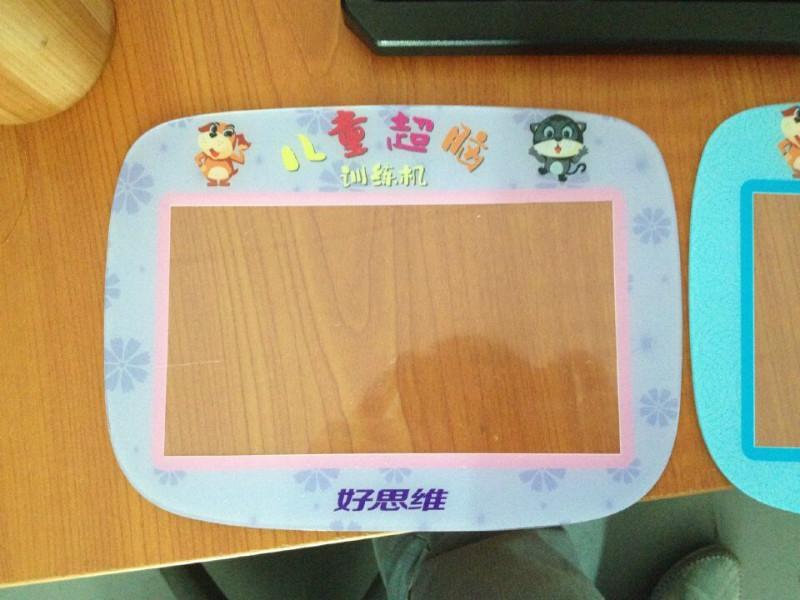 供应贵州遵义塑胶眼镜盒外壳印花打印机