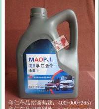 供应汽车润滑油级别批发