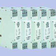 供应防雷产品沈阳供应商FRD-160