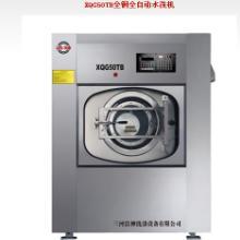 供应水洗机洗衣设备价格十大知名品牌,三河水洗机专业生产厂家直销