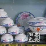 供应景德镇青花玲珑餐具 套装餐具批发