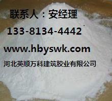 聚合物树脂胶粉图片