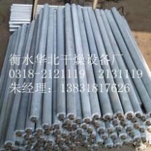 供应濮阳干燥设备,濮阳干燥设备厂,濮阳干燥设备厂家批发