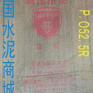 代理销售散装水秦岭盾石牌PO525R图片