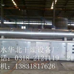 大连海产品专用干燥设备图片