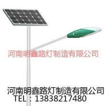 供应宁夏银川LED太阳能路灯厂家,锂电池太阳能路灯,路灯批发