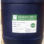 HQ-140强力积碳油垢溶解剂图片
