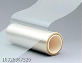 供应PE五金保护膜厂家-全新料拉伸膜-食品级热封膜-环保哑光膜OPP光膜--BOPP珠光膜