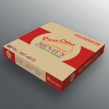 湖南长沙邵阳供应必胜客Pizza盒披萨盒9寸12寸牛皮披萨盒
