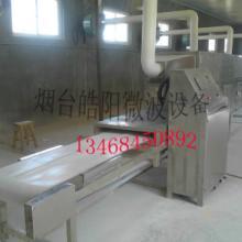 供应河南铬酸二苯胍干燥优质供应商