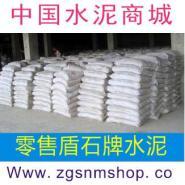 冀东牌盾石PC325代理商图片