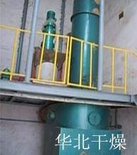供应河北闪蒸干燥机制造,河北闪蒸干燥机制造厂,河北闪蒸干燥机制造厂家