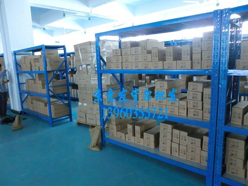 供应各种仓储货架量身定做供应商标货架