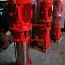供应广东消防泵,消防泵价格,消防泵报价