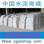冀东牌盾石PC325零售商图片