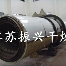 供应有机肥料专用烘干设备,有机肥料专用回转滚筒干燥机厂家批发