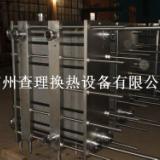 供应广东查理专业板式换热器