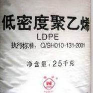 LDPE/齐鲁石化/2102TN26价钱图片