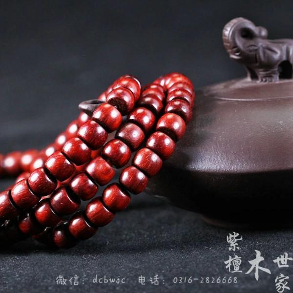 河北大城小叶紫檀108销售