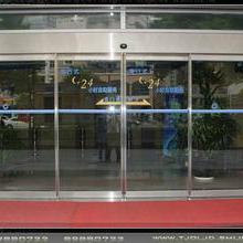 上海虹口和平公园自动门维修安全光线传感器套品安装维修5899902批发