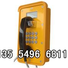 供应矿井用的防水电话IP电话机