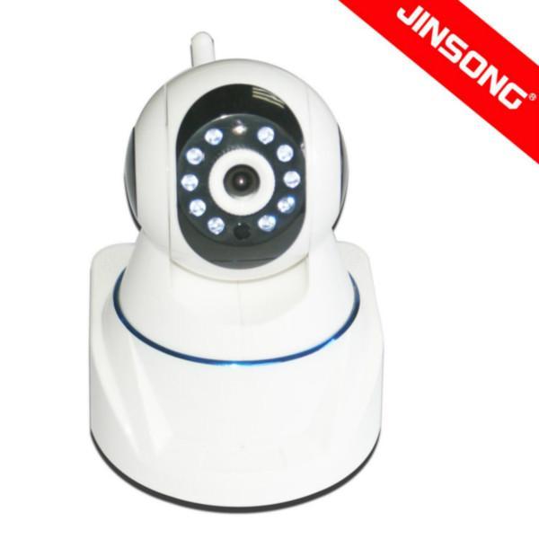 供应劲松家用网络监控摄像机|无线网络监控设备|安防监控厂家直销