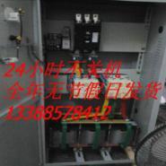 100千瓦频敏起动控制柜/图片